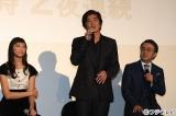 フジテレビ開局55周年特別企画『オリエント急行殺人事件』完成披露試写会に出席した(左から)杏、佐藤浩市、三谷幸喜