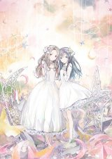ClariS BESTアルバム「ClariS 〜SINGLE BEST 1st〜」