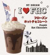 NYで人気の『フローズンホットチョコレート』が日本に上陸!