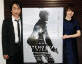 『劇場版サイコパス』への想いを語った(左から)関智一、花澤香菜 (C)ORICON NewS inc.