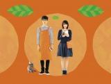メインビジュアル(左から)猫のオレンジ、坂口健太郎、有村架純(撮影:細野晋司)