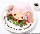 ピンクのふわふわ綿菓子がキュートな『ピアノちゃんからのバースデーケーキプレート』(1380円/税抜)