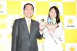 マーケティング方針説明会に登壇した尾賀真城社長とイメージ.ガールの朝比奈恵美