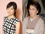 作家・宮尾登美子さん(右)の訃報にコメントを発表した井上真央(左)
