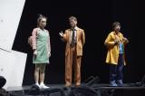 舞台『プルートゥ PLUTO』プレスコールの模様(左から)永作博美、寺脇康文、森山未來 撮影:小林由恵(Yoshie Kobayashi)
