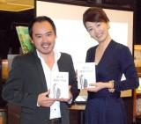 (左から)尾崎英二郎と有賀さつき (C)ORICON NewS inc.