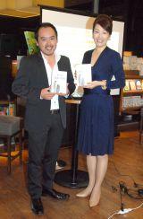 著書『思いを現実にする力』のトークイベントを行った(左から)尾崎英二郎、進行役の有賀さつき (C)ORICON NewS inc.