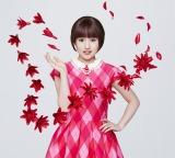 武藤彩未の2ndアルバム『I-POP』Yell盤