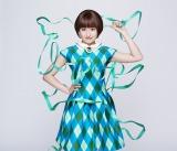 2ndアルバム『I-POP』を2月25日にリリースする武藤彩未