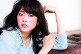 桐谷美玲のキレイの秘訣に迫る『andGIRL』2月号(1月10日発売)