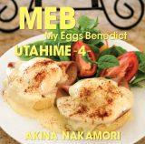 中森明菜 最新アルバム『歌姫4-My Eggs Benedict-』(1月28日発売)