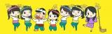 アイドルでは初めてバカボンキャラクターになったチームしゃちほこ(C)天才バカヴォン製作委員会
