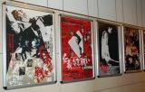 当時のポスターが壁面を飾る (C)ORICON NewS inc.