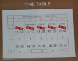 5回の上映は完売 (C)ORICON NewS inc.