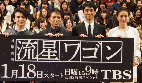 TBS系ドラマ『流星ワゴン』完成披露特別試写会に出席した(左から)吉岡秀隆、香川照之、西島秀俊、井川遥 (C)ORICON NewS inc.