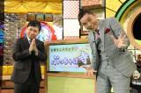 爆笑問題・太田光が都内の寺をめぐるコーナーもあり(C)テレビ朝日