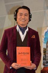 約20年間にわたってジョニー・デップの吹替を担当している声優の平田広明 (C)ORICON NewS inc.
