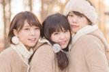 東京・EXシアター六本木で3月12日に開催される『アイドルお宝くじ パーティーライヴ』に出演するnegicco