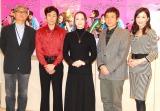 写真左から堤幸彦監督、戸次重幸、ミムラ、勝村政信、真飛聖 (C)ORICON NewS inc.