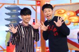 ABC日曜正午の新番組でMC初タッグを組む藤井隆(左)と小籔千豊(右)(C)ABC