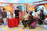 ABCの新番組『ジモイチドライブ 〜地元の一番でおもてなし旅〜』1月18日スタート。初回のスタジオ収録の模様(C)ABC