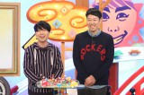 藤井隆と小籔千豊が司会で初タッグを組むABCの新番組『ジモイチドライブ 〜地元の一番でおもてなし旅〜』1月18日スタート(C)ABC