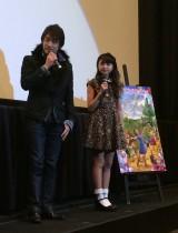 米アニメ映画『オズ めざせ!エメラルドの国へ』初日舞台あいさつに出席した香音と津田英佑