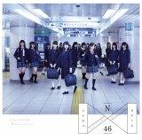 乃木坂46の1stアルバム『透明な色』が初登場1位(ジャケットは千代田線・乃木坂駅で撮影)