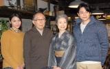 (左から)秋元才加、橋爪功、富司純子、吉沢悠 (C)ORICON NewS inc.