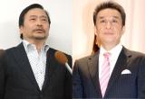 石井光三さんの訃報にコメントした(左から)ラサール石井、渡辺正行 (C)ORICON NewS inc.