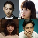 映画『ピンクとグレー』に出演する(左上から時計回りに)菅田将暉、夏帆、柳楽優弥、岸井ゆきの