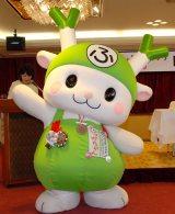 ふっかちゃん(埼玉県深谷市)=『ゆるキャラグランプリ 2015』開催地発表会見 (C)ORICON NewS inc.