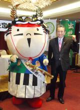 『ゆるキャラグランプリ 2015』開催地に決定した浜松市の出世大名家康くん、鈴木康友市長 (C)ORICON NewS inc.