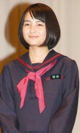 葵わかな=映画『くちびるに歌を』(2月18日公開)完成披露舞台 (C)ORICON NewS inc.