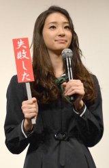 映画『でーれーガールズ』完成披露舞台あいさつに出席した足立梨花 (C)ORICON NewS inc.