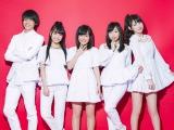 2月11日に5周年記念アルバムを発売するDream5
