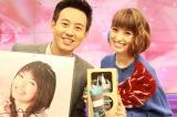 タイの人気番組に出演した南明奈(右)