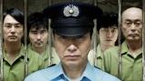 小日向文世主演、刑務官と4人の死刑囚の心揺さぶる人間ドラマ『プリズン・オフィサー』2月1日よりdビデオで独占配信
