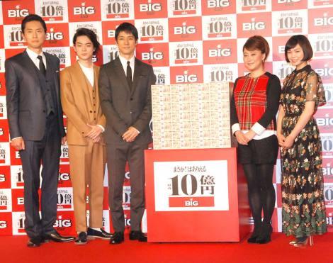 『10億円BIG』販売開始PRイベントに出席した(左から)松重豊、菅田将暉、西島秀俊、友近、二階堂ふみ (C)ORICON NewS inc.