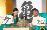 (左から)ベッキー、ベッキーの愛亀・ガラパゴス、カンニング竹山=映画『ミュータント・タートルズ』(2月7日公開)大ヒット祈願イベント (C)ORICON NewS inc.