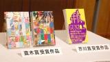 (左から)第152回直木賞の『サラバ!』と芥川賞の『九年前の祈り』 (C)ORICON NewS inc.