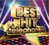 the telephonesのオールタイムベスト盤『BEST HIT the telephones』