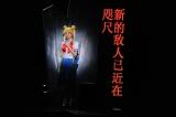セリフの一部を中国語に変えるなど工夫をこらした演出も見どころ (C)武内直子・PNP/ミュージカル「美少女戦士セーラームーン」製作委員会2014