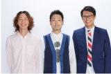 1月18日生放送『第36回ABCお笑いグランプリ』決勝進出のGAG少年楽団(左から)坂本純一、福井俊太郎、宮戸洋行
