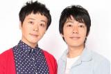 1月18日生放送『第36回ABCお笑いグランプリ』決勝進出のうしろシティ(左から)金子学、阿諏訪泰義
