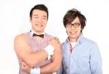 1月18日生放送『第36回ABCお笑いグランプリ』決勝進出のガリバートンネル(左から)三須友博、佐助