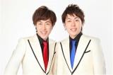 1月18日生放送『第36回ABCお笑いグランプリ』決勝進出の吉田たち(左から)こうへい、ゆうへい