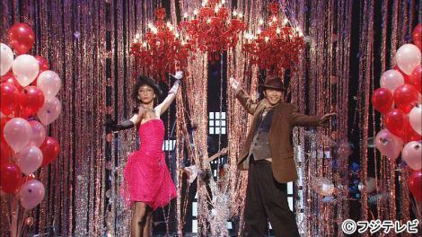 初回放送に先駆けて先行公開された月9ドラマ『デート 〜恋とはどんなものかしら〜』のオープニング映像