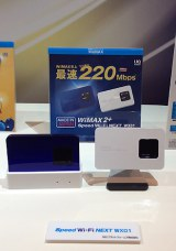UQ WiMAX2+の新サービス・新デバイス発表会の様子 (C)oricon ME inc.