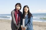 家入レオ(左)が新曲MVで「2015年注目の顔」杉咲花と共演